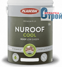 Plascon Nuroof Cool Green Leaf / Пласкон Нуруф Кул Грин Лиф краска для крыш