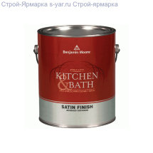 Интерьерная краска Benjamin Moore 322. Kitchen & Bath Satin Finish