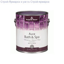 Краска интерьерная Benjamin Moore 532. Aura Bath & Spa Matte Finish