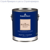 Краска интерьерная Benjamin Moore 548. Regal Select Matte Finish