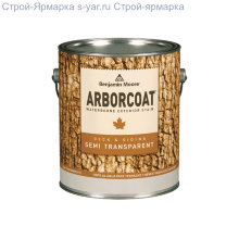 Benjamin Moore 638. Arborcoat Semi Transparent